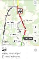 Авария на Симферопольском шоссе