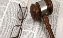 Переквалификация преступления на менее тяжкое преступление