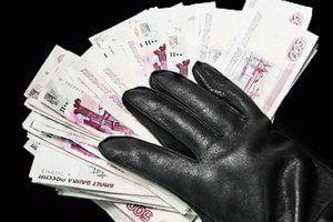 Срок исковой давности по уголовным делам мошенничество